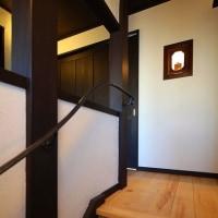 日本の美を伝えたい―鎌倉設計工房の仕事 267