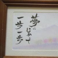 文化展に出展(三原色パステル画)