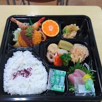 1000円のお弁当!