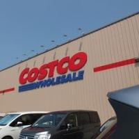 COSTCO北九州倉庫は、我が家の「鬼門?」