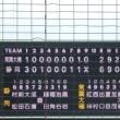 草薙球場に行きました、準々決勝。