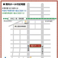 6/25(土)関内小ホールコンサート