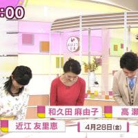 170428のおはようわくまゆと近江ちゃんとののカさんと上原光紀さんと渋谷なのに千葉