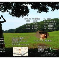 紫門 Birthday Live ~感謝のうた~ 2015.10.16