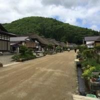 福島の大内宿へ〜前編〜