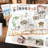 軽井沢のいろいろ  しなの追分楽しませ隊 が 行く !