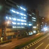 千葉ぁ〜街道でつなぁぁ〜