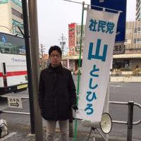 名鉄江南駅前で街頭演説~議会報告 共謀罪 森友問題~