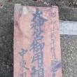 田町の神様-大神宮さんの祭