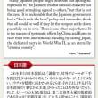 「慰安婦問題に無知な海外の人は、中韓の反日団体の嘘をすぐ信じる」…強力な対抗策を