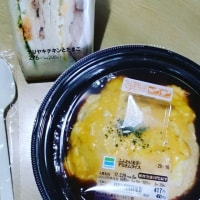 🐵 わびしい夕食