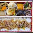 吉祥寺での中華ランチと「まつおか」のお弁当