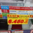 2017年7月19日 ポータブルハードディスク購入