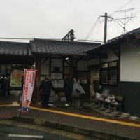 木葉駅 (JR九州ウォーキング)
