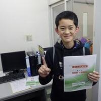 佐賀県模試 中3国語 1位出ました