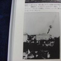人殺しはいかにして行われたのか?・・ナチスドイツの障がい者大虐殺とやまゆり園事件(2)