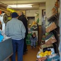 レトロでキッチュな小売店、昔ながらの八百屋さん