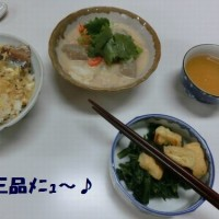 Senior料理&collegeとも本日スタート(^^)v
