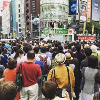 魔法から覚めてくださ~い!小池百合子候補は東京都核ミサイル配備論で日本会議と一致した極右政治家。