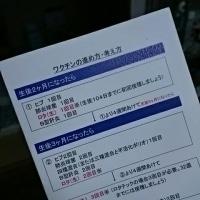 2016/12/10(土)