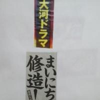 コラージュ川柳 122