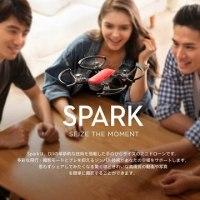 DJI 新型ドローン SPARK発表