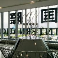 [新千歳空港]国際線ターミナルです。