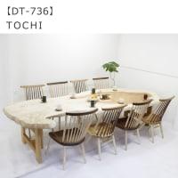 【撮影報告】栃 一枚板 ダイニングテーブル を撮影致しました。【DT-736】