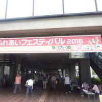 京都市 9月17・18日 イベント