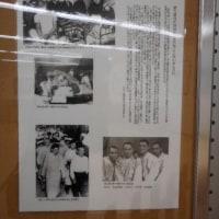 森鴎外愛用の机や第五福竜丸模型は貴重な歴史遺物「国立医療センター資料展示室」(其の三)