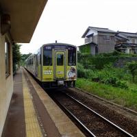 八橋(鳥取県)やばせ