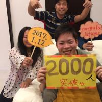 2000人突破記念!!!〜癒しの宿UmiOto宮古島〜