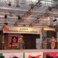 アロハサマーフェスティバル