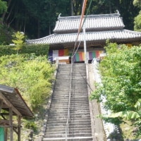 第二十二番 平等寺  (阿波)