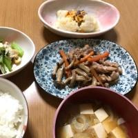 カリフラワーのアンチョビ炒め物