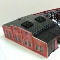 扇形機関庫の組立て