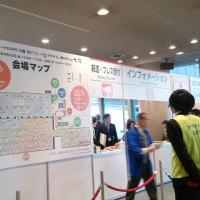 大阪にて展示会なう