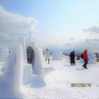 室蘭岳山麓総合公園