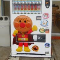 アンパンマン自販機