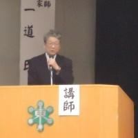 合田一道氏「大友亀太郎」を語る