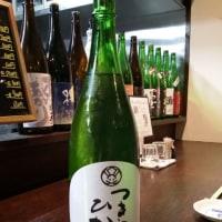 中国・四国・九州の日本酒 其の40