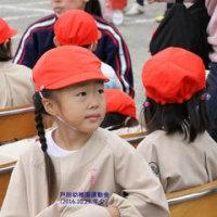 夏花チャンの幼稚園運動会を見に行く。