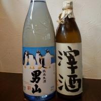 北海道・東北地方の日本酒 其の44