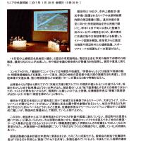 「リニア駅周辺整備の市民説明会開く 眺望確保やアリーナ要望」 (南信州新聞web)