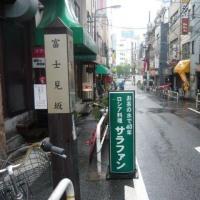 東京へ夢の続きを見に行こう