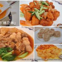 中国料理「桃花林」のお料理で懇親会&波佐見焼のアクセサリー作り講習
