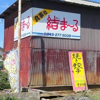 沖縄「慰霊の日」に・・・沖縄ソバを食べた