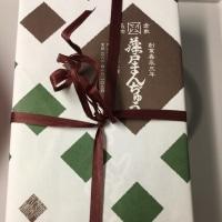 お土産シリーズ 倉敷銘菓 藤戸饅頭