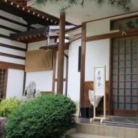 山川長林寺坐禅会