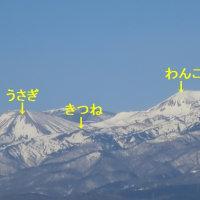 吾妻山の雪形・・・20170414